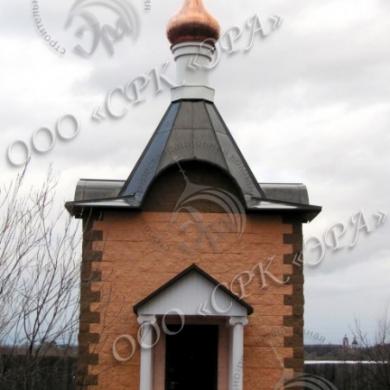 Часовня с. Вороново Московская обл.